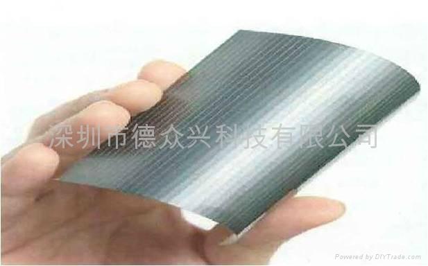 NFC天線鐵氧體片 1
