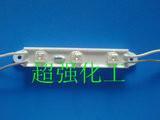 LED防水模组AB胶