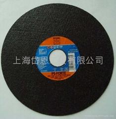 馬圈砂輪片