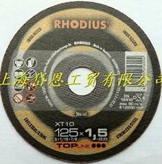 RHODIUS超薄進口125切割片