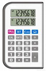 Euro currency calculator