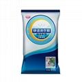 增白特效洗衣粉 3