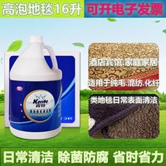 高泡地毯清洁剂