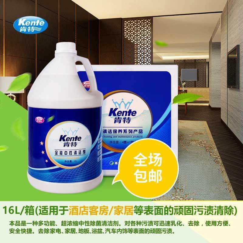 全能中性清潔劑 3