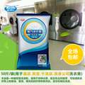 强力洗衣粉 3