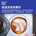 增白  洗衣粉 3