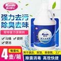 強力潔廁劑 1