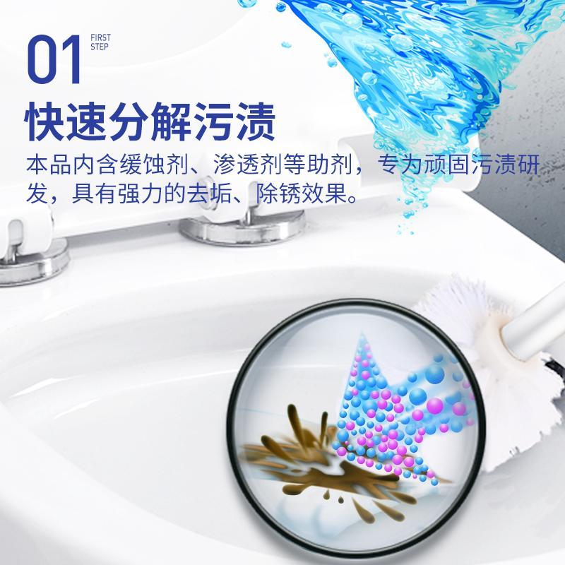 強力潔廁劑 2