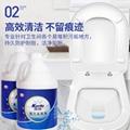 強力潔廁劑 3