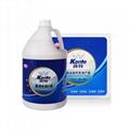 洗衣房污渍处理剂 5