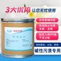 厂家直销许昌肯特KT-10除锈酸粉 2