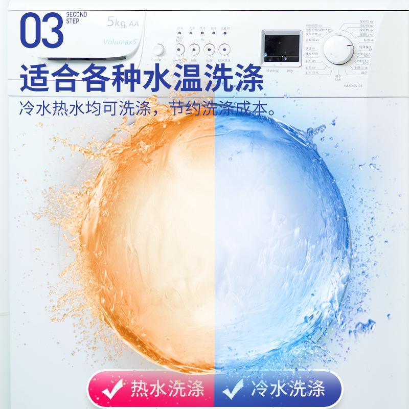氯漂粉 5