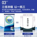 强力洗衣粉 5