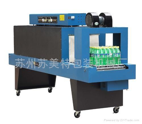 塑料薄膜热收缩包装机 1
