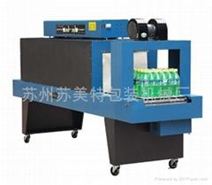 塑料薄膜熱收縮包裝機