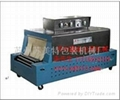 塑料薄膜热收缩包装机 3
