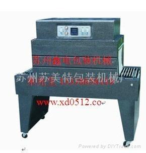 塑料薄膜热收缩包装机 4