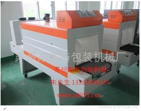 塑料薄膜热收缩包装机 5