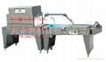 热收缩包装机 2