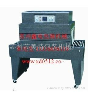 热收缩包装机 5