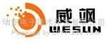 咸宁市瑞安电子技术开发有限公司