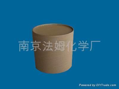 盐酸戊脉安(异搏定) 1