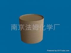 盐酸戊脉安(异搏定)