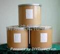 硝呋酚酰肼(硝呋齐特)