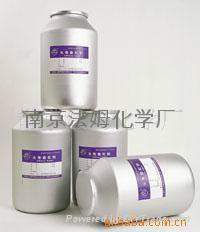 Clidinum Bromide