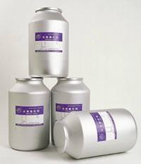 苯酰甲硝唑 1