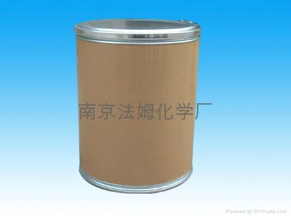 Nilutamide (China Manufacturer) - Pharmaceutical Chemicals