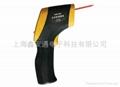 紅外線測溫槍RC001A 3