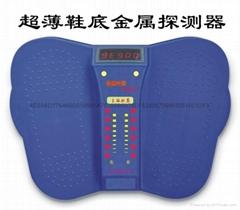 上海鞋底金属探测仪