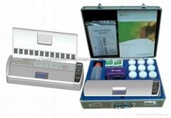 农药残留速测仪|GNSPR-1