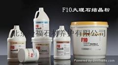 北京愛福石材養護有限公司