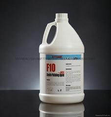 F10花崗岩結晶劑