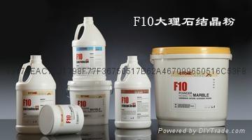 F10大理石结晶粉黄粉 1