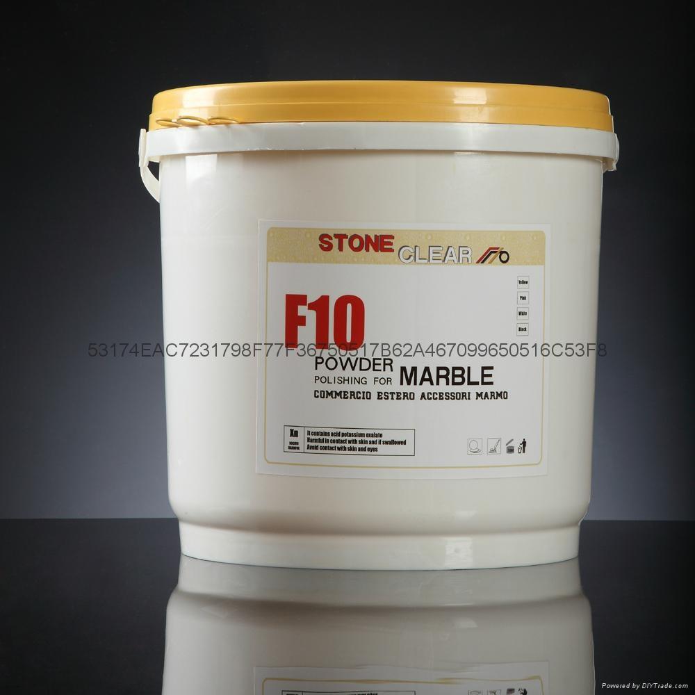 F10大理石结晶粉黄粉 2