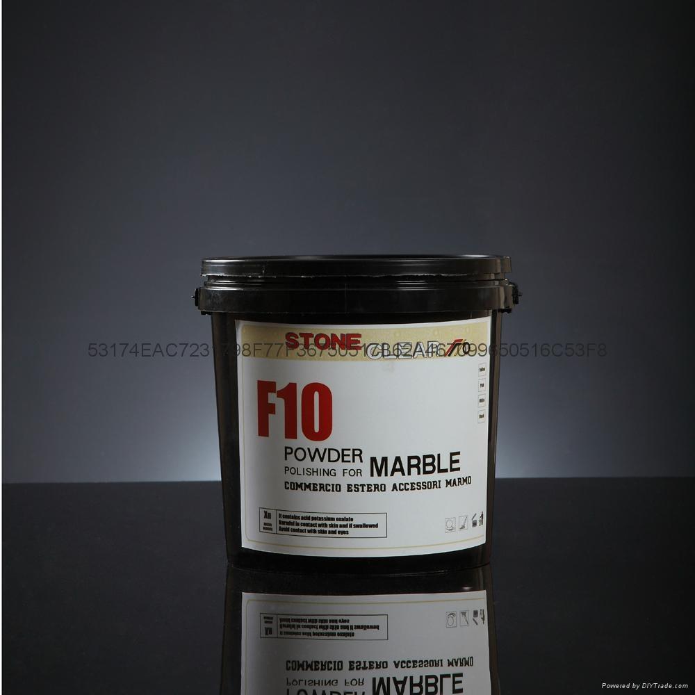 F10大理石抛光粉黑粉 3