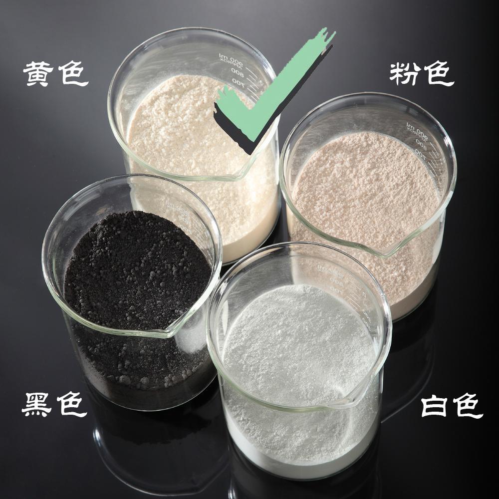 F10大理石结晶粉黄粉 4