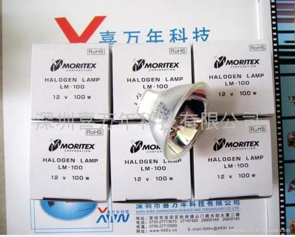 moritex MHAA-100W 3