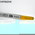 HITACHI/日立防曝光灯管