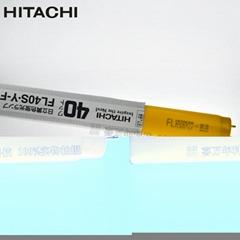 HITACHI/日立防曝光灯管 FL40S.Y-F