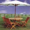 折疊實木戶外咖啡桌椅