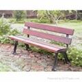铸铁公园户外休闲长椅