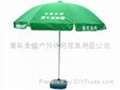 折叠沙滩广告岗亭伞