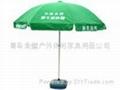 折疊沙灘廣告崗亭傘