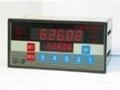 定位控制器