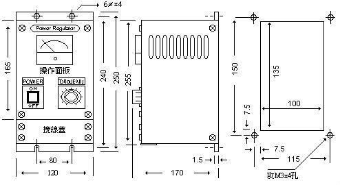刹车控制--磁粉刹车控制器 2