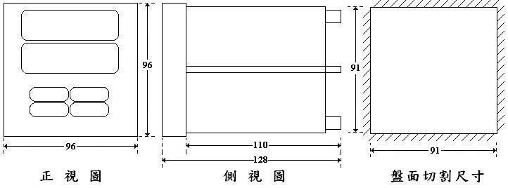 定速控制--定速控制器(译码器) 2